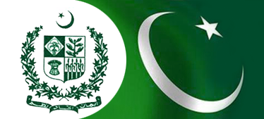 Logo2 consulate general of pakistan logo2 fandeluxe Image collections