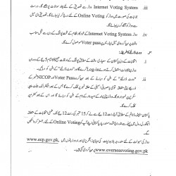Electronic voting - urdu 2